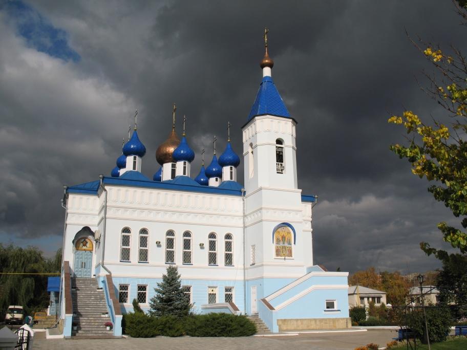 Покровский храм г. Тирасполь